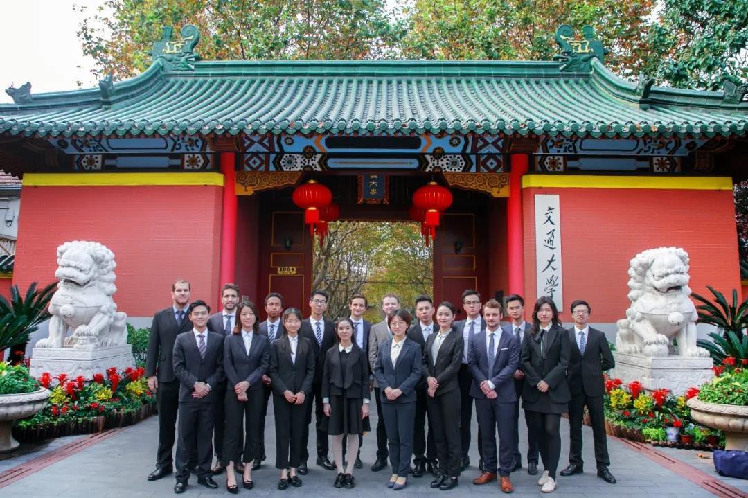 特许全球金融科技师,CGFT,高金,上海交通大学上海高级金融学院