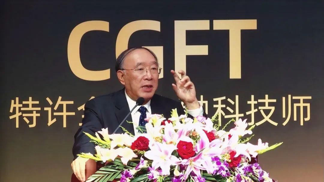 黄奇帆最新演讲:阿里、腾讯目标转向60万亿新蓝海,金融科技成关键!