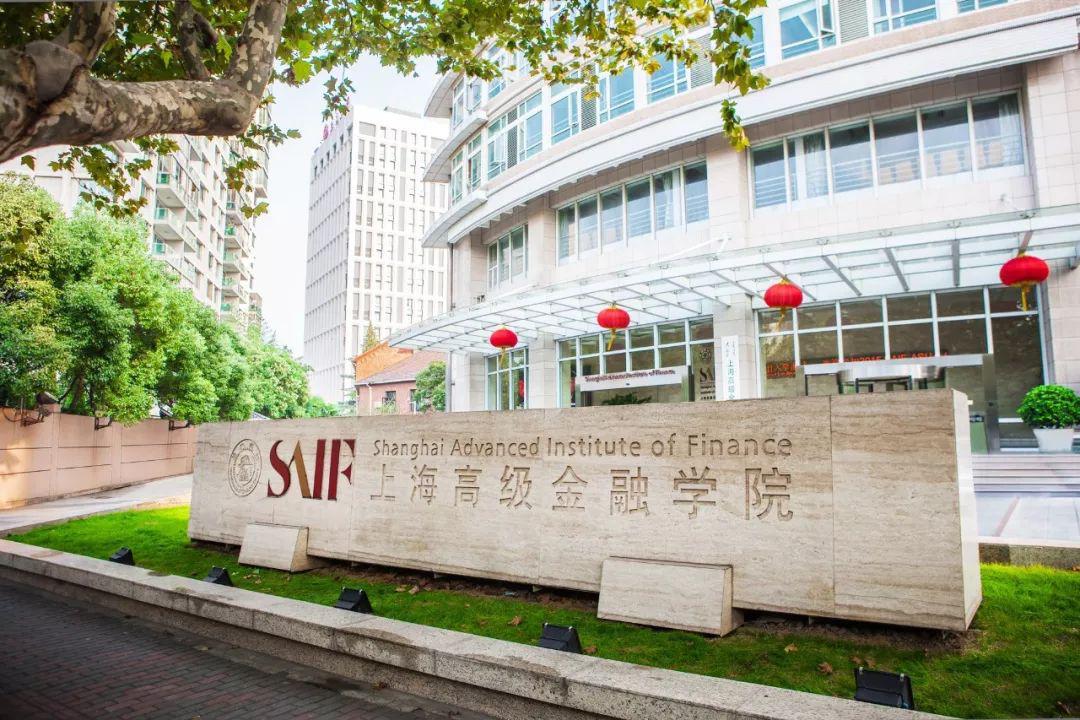 特许全球金融科技师导师李峰、严弘研究课题入选上海市金融学会2020年重点课题