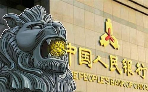 特许全球金融科技师学术委员会主席李峰:关于央行数字货币的潜在影响