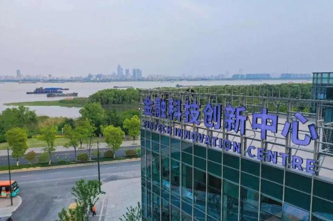 """江苏首家""""特许全球金融科技师""""认证合作机构落地江北新区"""