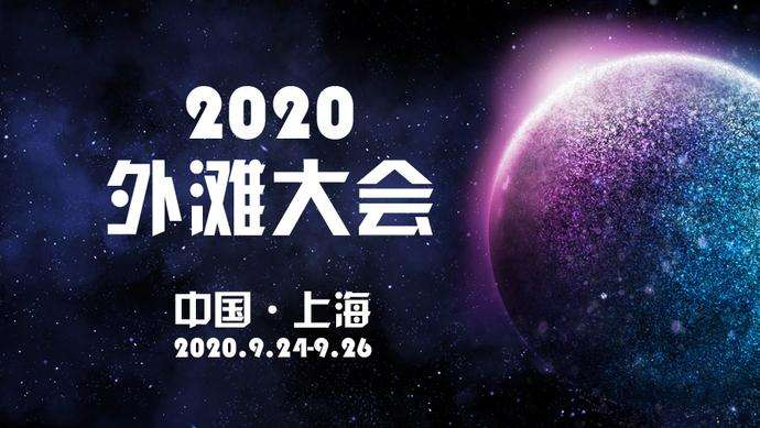 特许全球金融科技师学术委员会主席李峰:金融的未来一定是科技化的金融