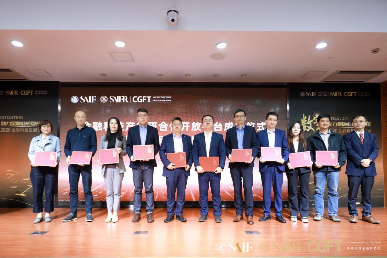平安集团首席科学家领衔,第二批10名金融科技专家顾问委员能给特许全球金融科技师CGFT带来什么?