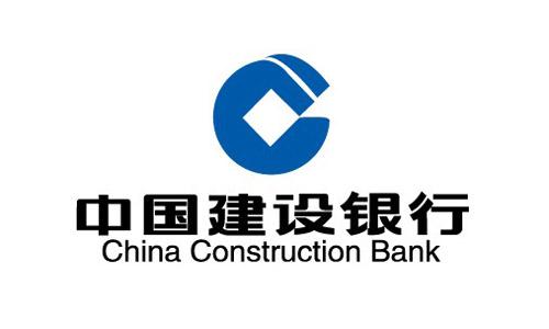 建设银行总行发布金融科技五年战略规划!