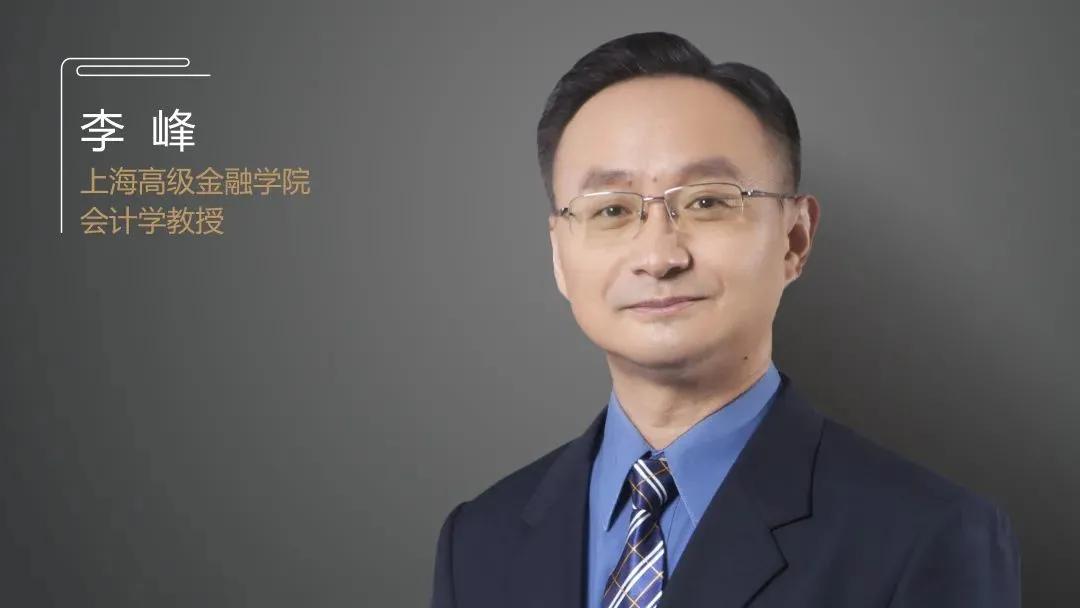 洞见   李峰:上海国际金融中心建设短板怎么补?