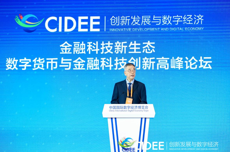 李东荣:金融科技已成为全球金融发展新的增长点和竞争焦点