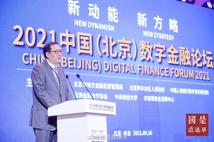 范一飞:央行将出台新阶段金融科技发展规划 ,引导金融业稳妥发展金融科技