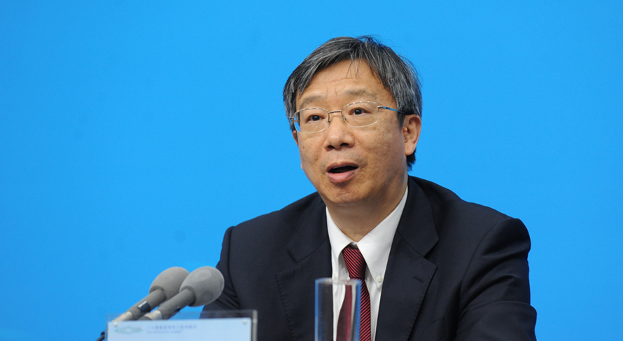 中国人民银行行长易纲:不断强化金融科技监管 坚持发展和规范并重